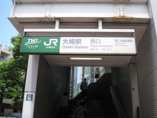 10-sum-tokyo57.JPG