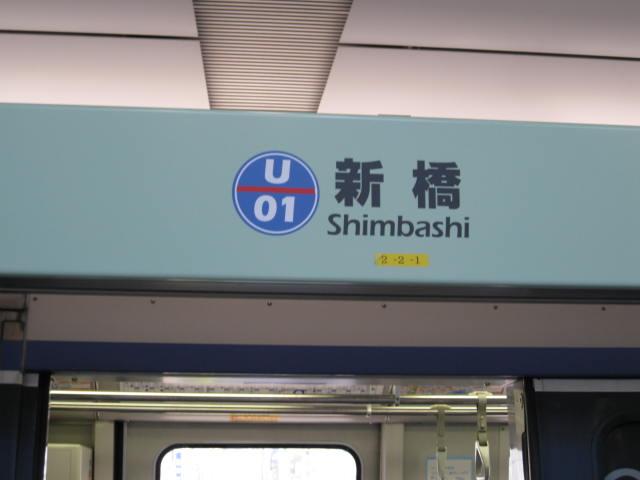 10-sum-tokyo58.JPG