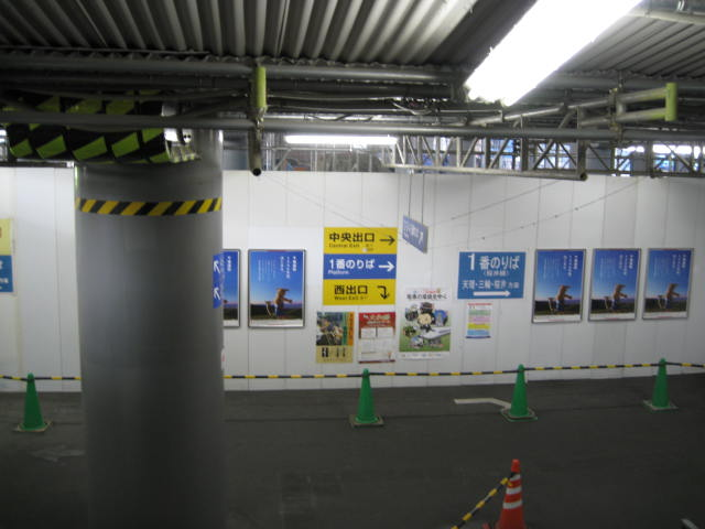 10-winter-nara5.JPG