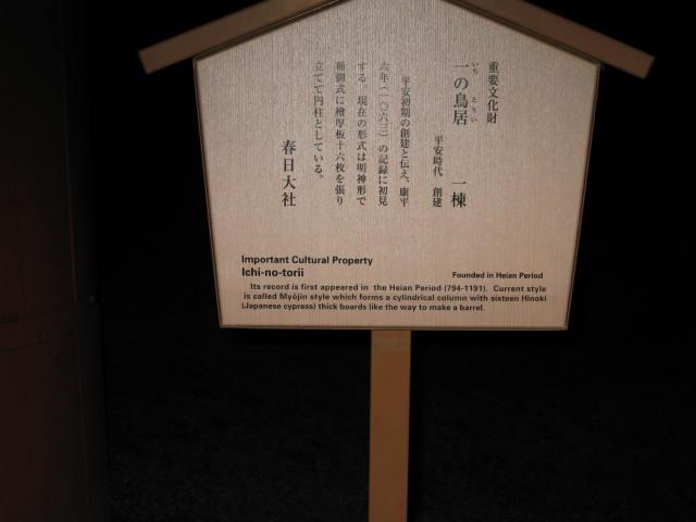 10-winter-nara83.JPG