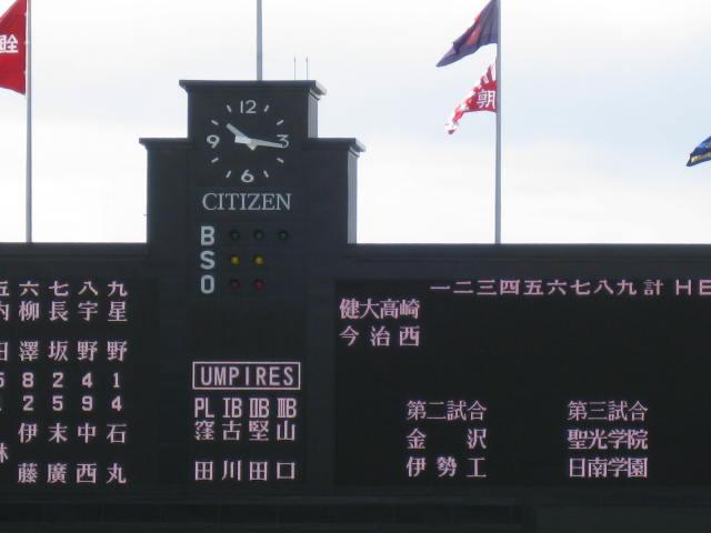 11-8-6-1.JPG