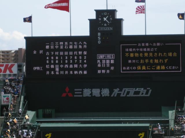 11-8-6-2.JPG
