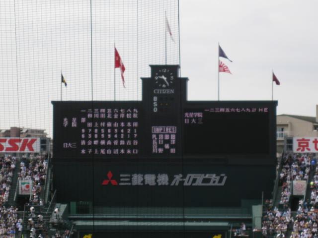 11-8.20-1.JPG