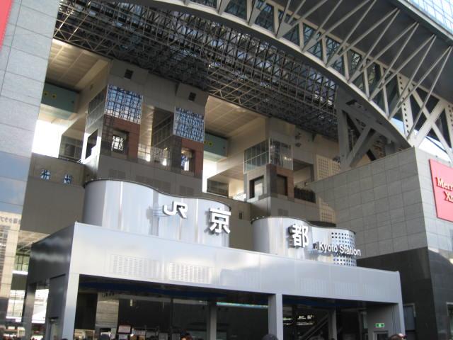 11-koyo-kyoto1.JPG