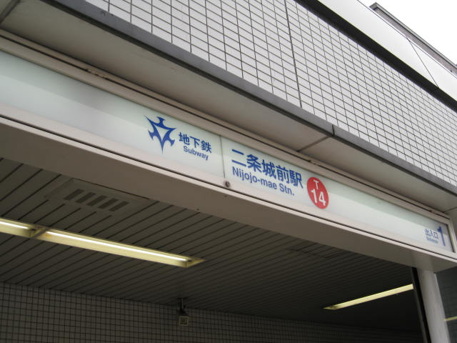 11-koyo-kyoto124.JPG