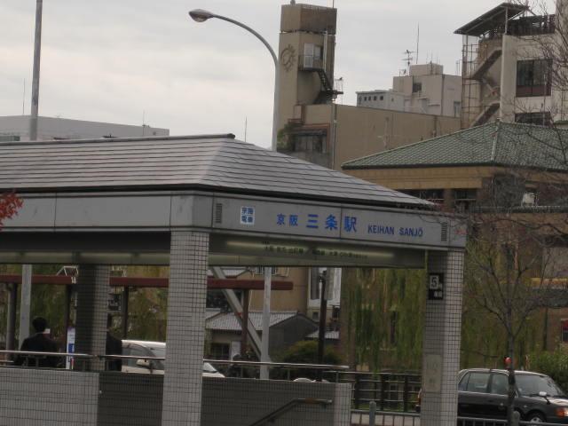 11-koyo-kyoto125.JPG