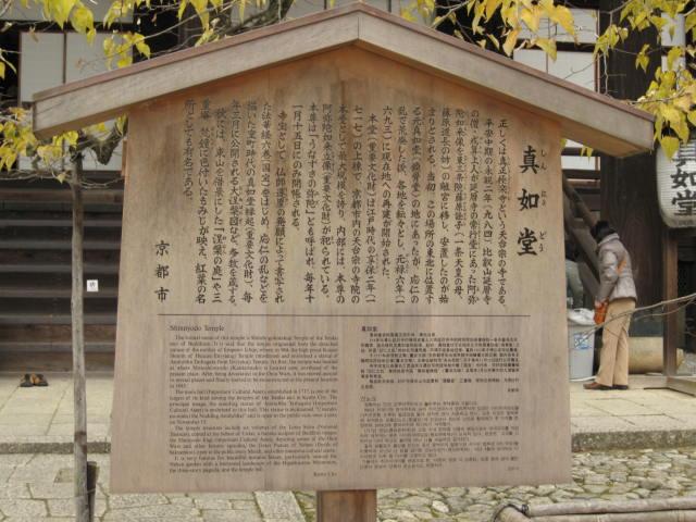 11-koyo-kyoto150.JPG