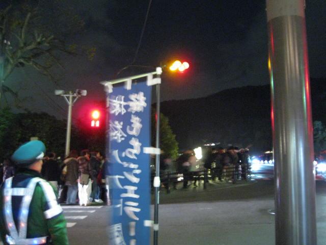 11-koyo-kyoto254.JPG