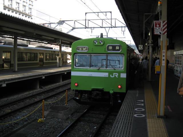 11-koyo-kyoto3.JPG