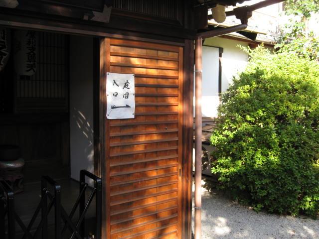 11-koyo-kyoto34.JPG