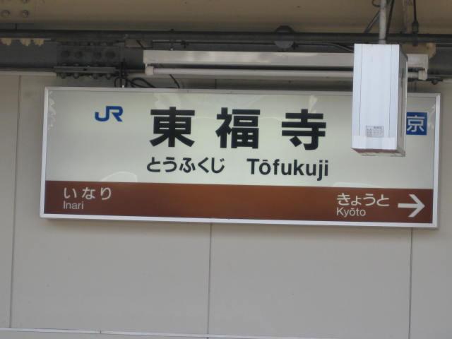 11-koyo-kyoto4.JPG