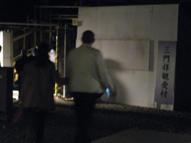 11-koyo-kyoto83.JPG