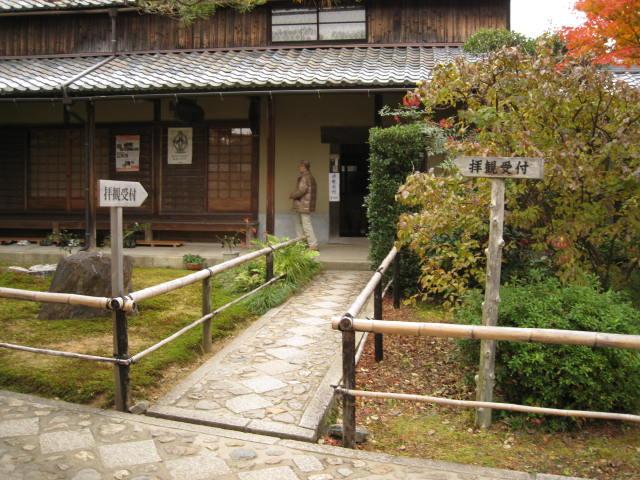 11-koyo-kyoto97.JPG