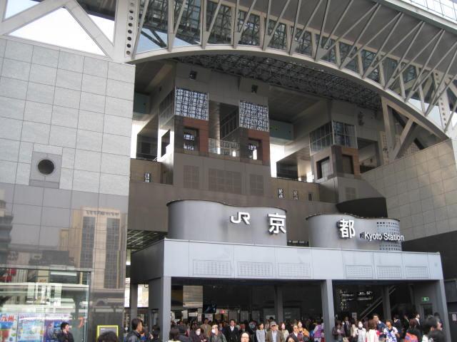 11-sp-kyoto1.JPG