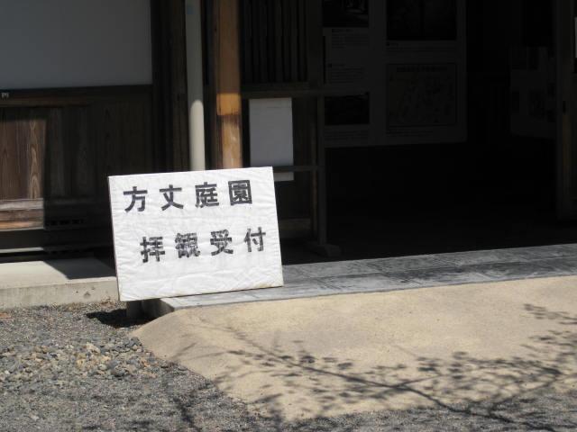 11-sp-kyoto204.JPG