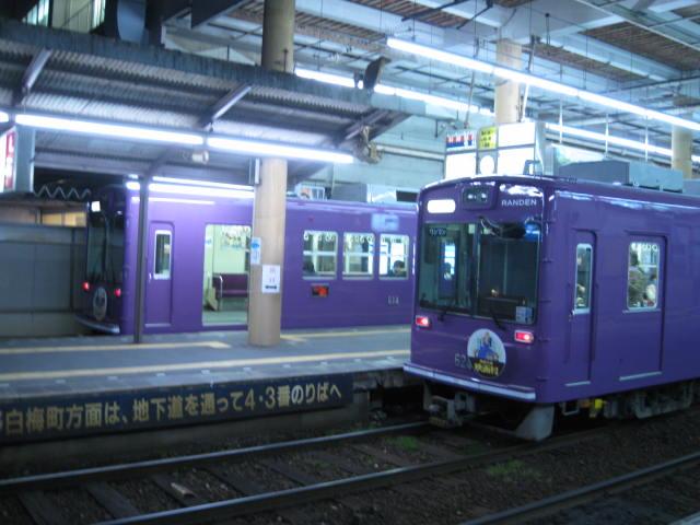 11-sp-kyoto367.JPG