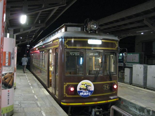 11-sp-kyoto369.JPG