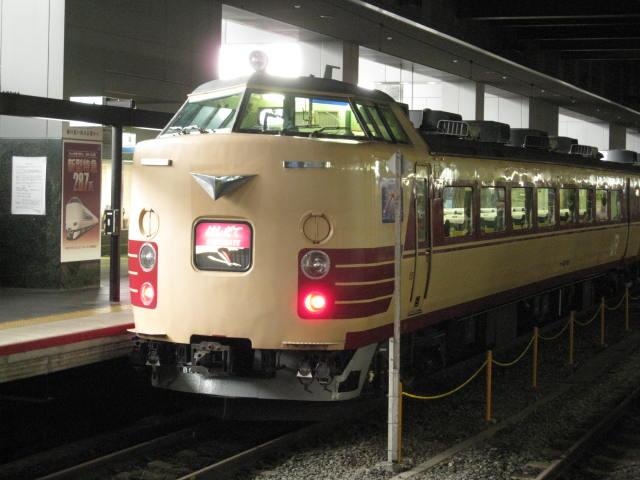 11-sp-kyoto377.JPG