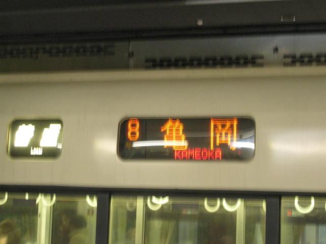 11-sp-kyoto379.JPG