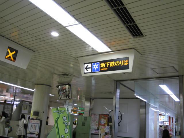 11-sp-kyoto4.JPG