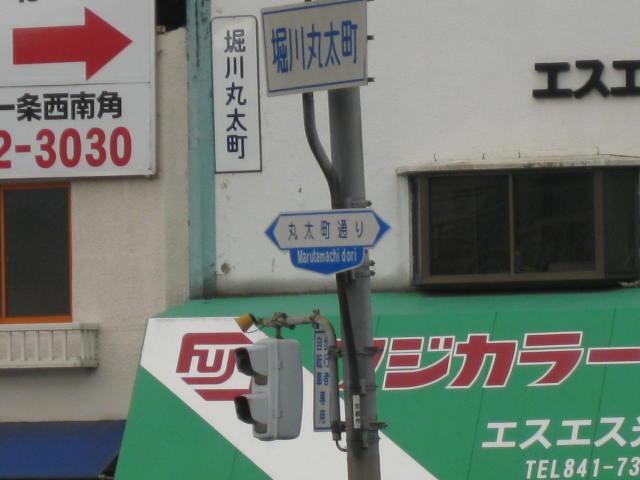 11-sp-kyoto424.JPG