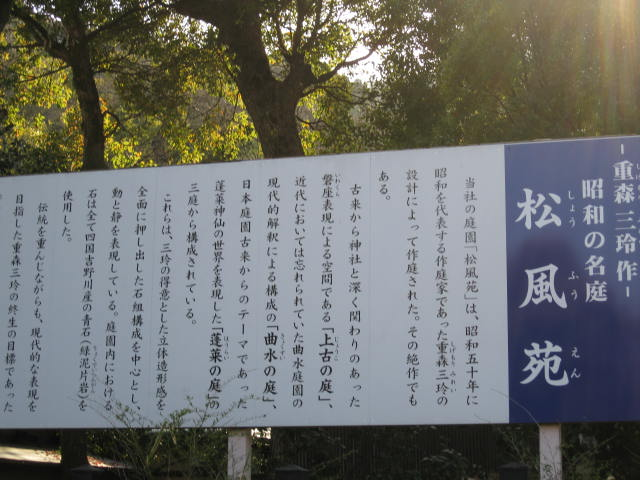 11-sp-kyoto854.JPG