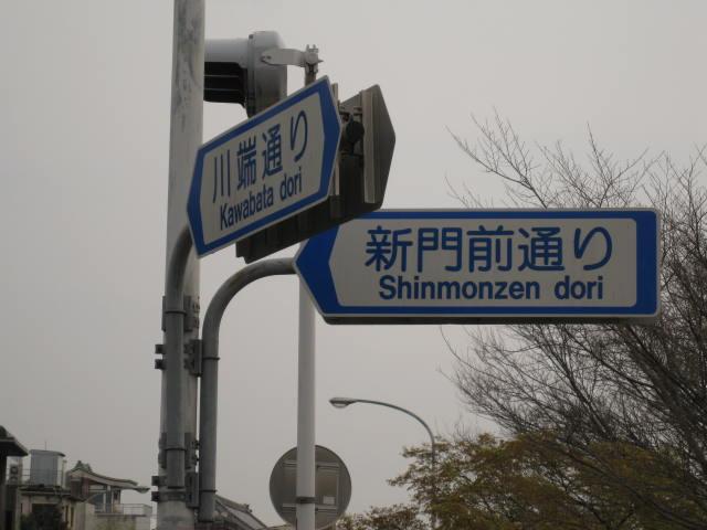 11-sp-kyoto89.JPG