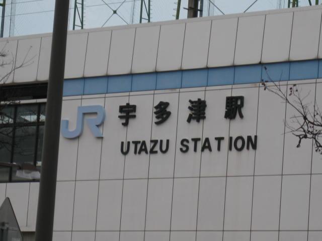11-sp-rep-sanuki11.JPG