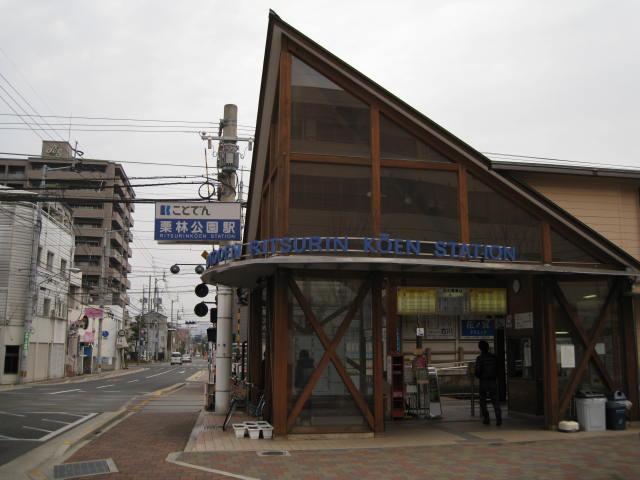 11-sp-rep-sanuki16.JPG