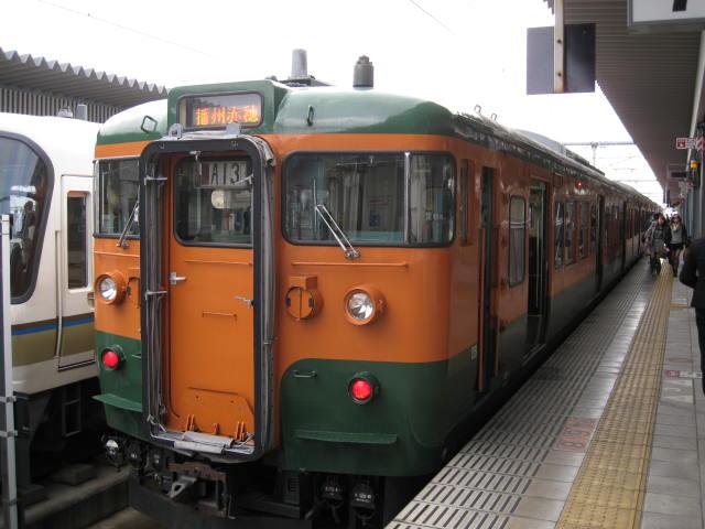 11-sp-rep-sanuki2.JPG