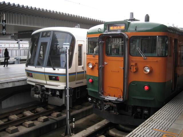 11-sp-rep-sanuki3.JPG