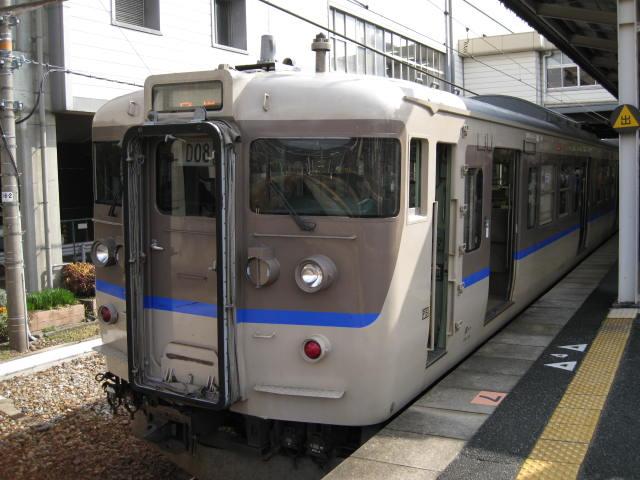 11-sp-rep-sanuki5.JPG