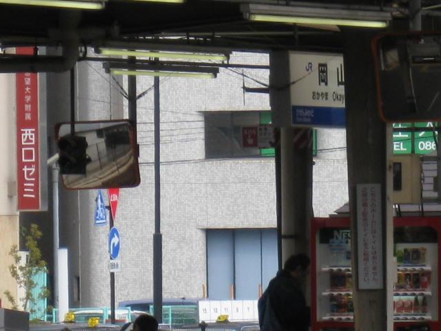 11-sp-rep-sanuki6.JPG