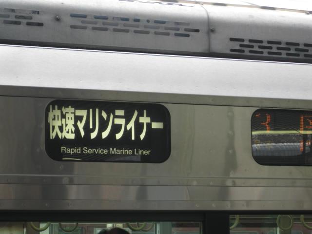 11-sp-rep-sanuki7.JPG