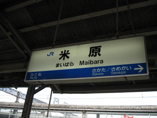 11-sum-nagoya1.JPG