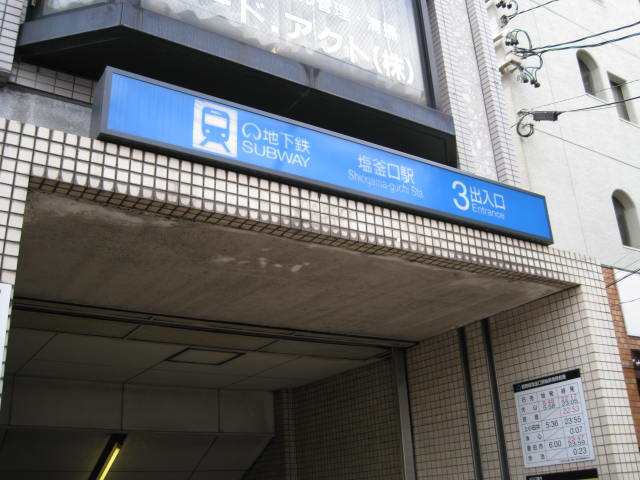 11-sum-nagoya13.JPG