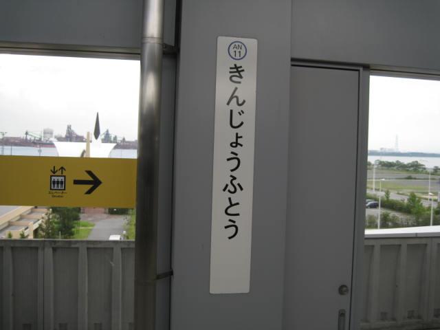 11-sum-nagoya15.JPG