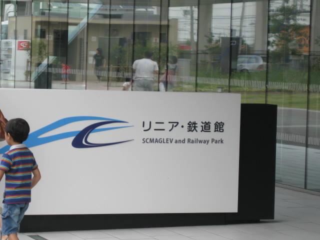 11-sum-nagoya17.JPG