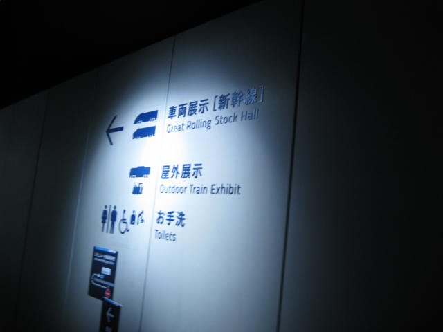 11-sum-nagoya32.JPG