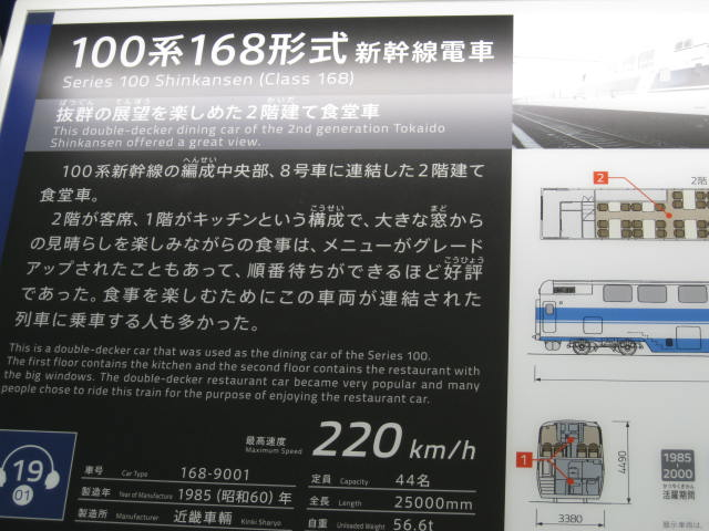 11-sum-nagoya36.JPG