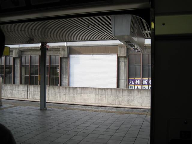 11-sum-rep-sanuki1.JPG