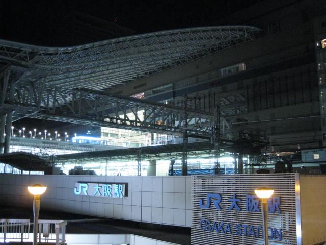 11-sum-tokyo1.JPG