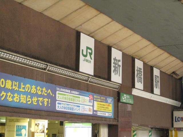 11-sum-tokyo16.JPG