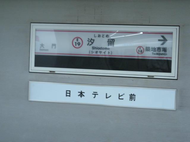 11-sum-tokyo21.JPG