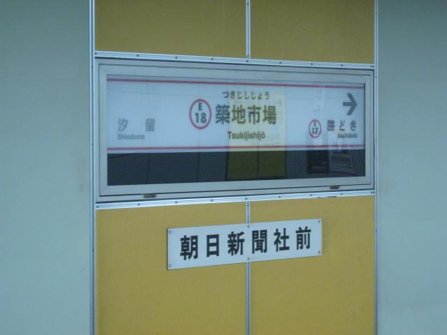 11-sum-tokyo22.JPG