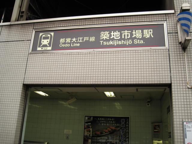 11-sum-tokyo23.JPG