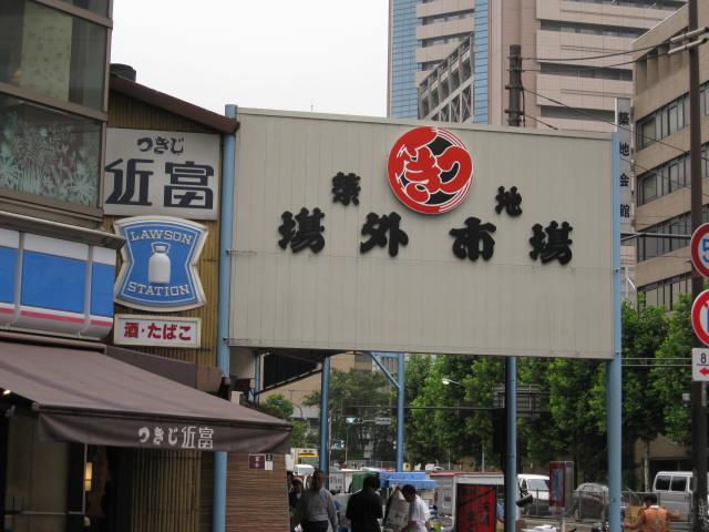 11-sum-tokyo24.JPG