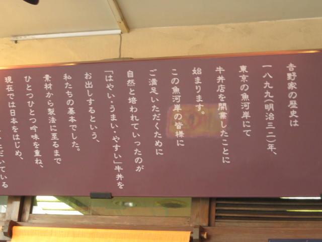 11-sum-tokyo29.JPG