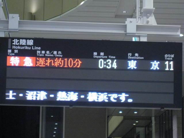 11-sum-tokyo7.JPG