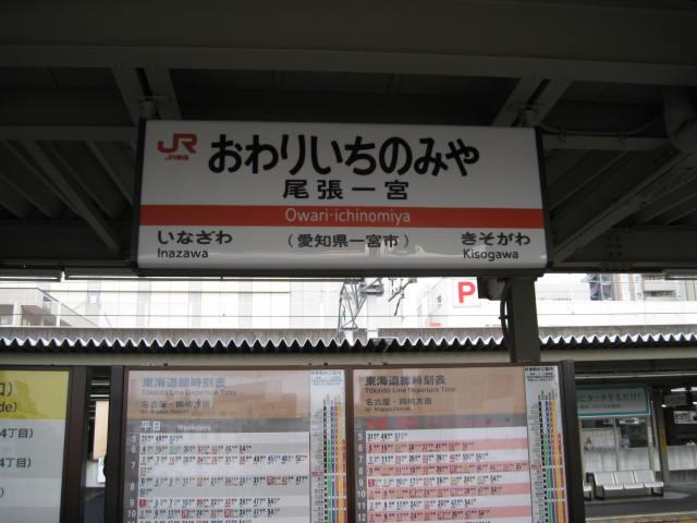 11-sum-tokyo89.JPG